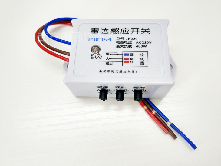K220E Microwave sensor switch