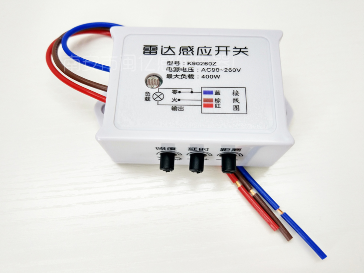 K90260E Microwave sensor switch